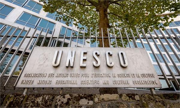 UNESCO ਤੋਂ ਵੱਖ ਹੋਇਆ ਅਮਰੀਕਾ