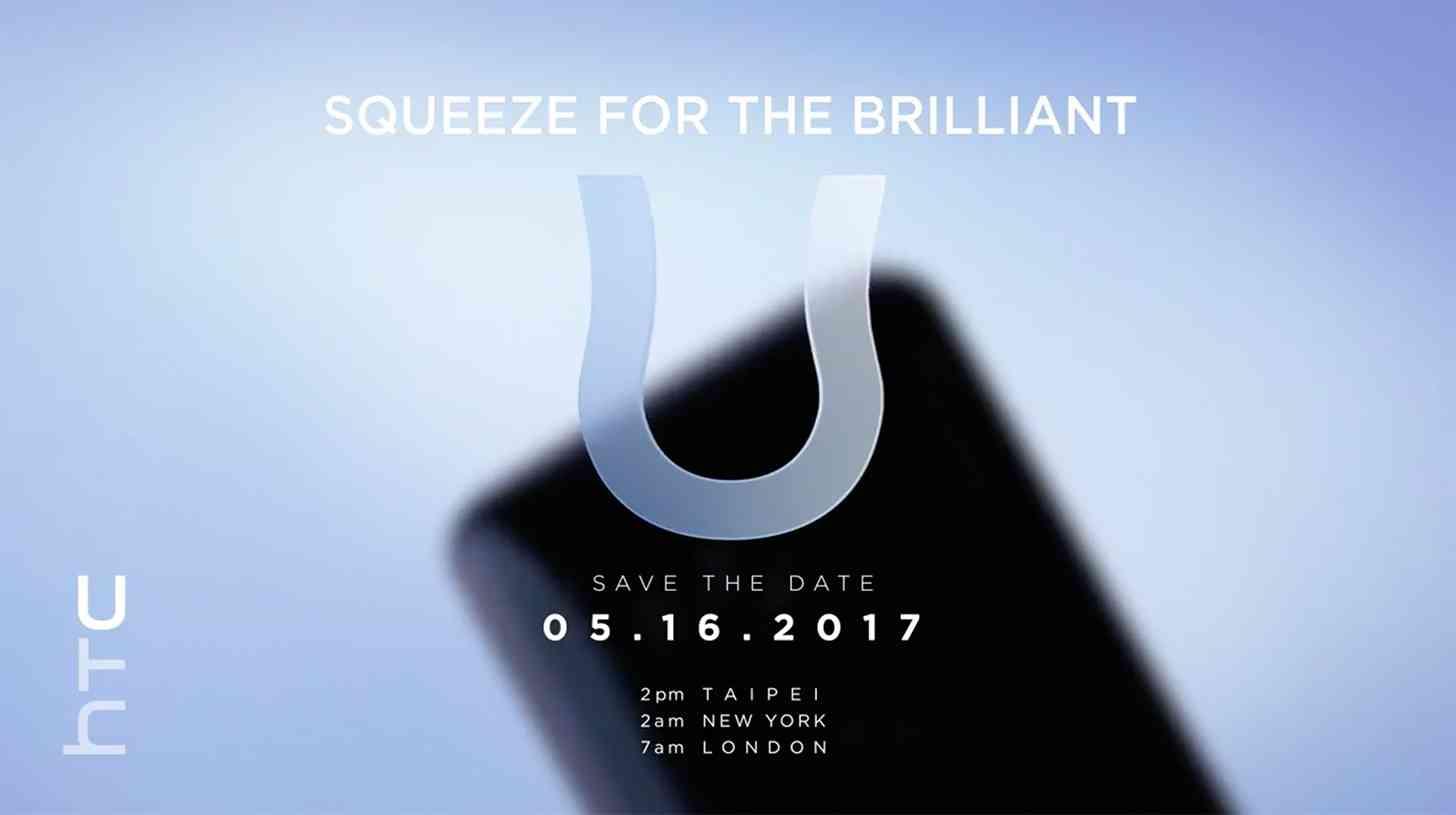 16 ਮਈ ਨੂੰ HTC U ਸਮਾਰਟਫੋਨ ਹੋਵੇਗਾ ਲਾਂਚ