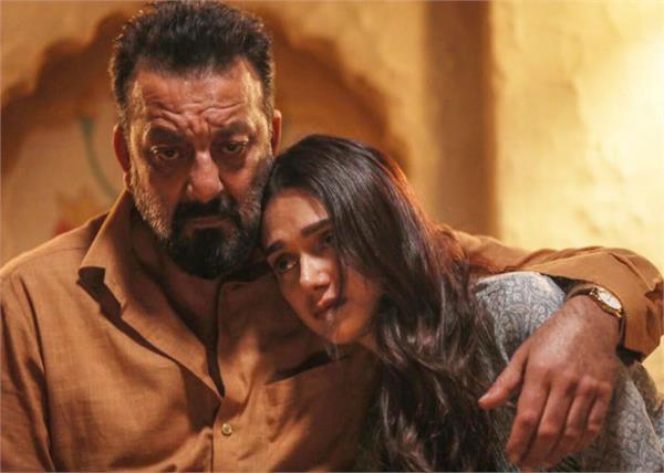 Box Office : ਸੰਜੇ ਦੱਤ ਦੀ ਕਮਬੈਕ ਫਿਲਮ ''ਭੂਮੀ'' ਨੇ ਦੋ ਦਿਨਾਂ ''ਚ ਕਮਾਏ ਇੰਨੇ ਕਰੋੜ
