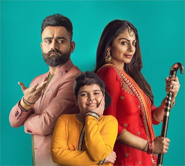 Movie Review : 'ਆਟੇ ਦੀ ਚਿੜੀ' ਅੱਜ ਦੇ ਪੰਜਾਬ ਦੀ ਅਸਲ ਕਹਾਣੀ