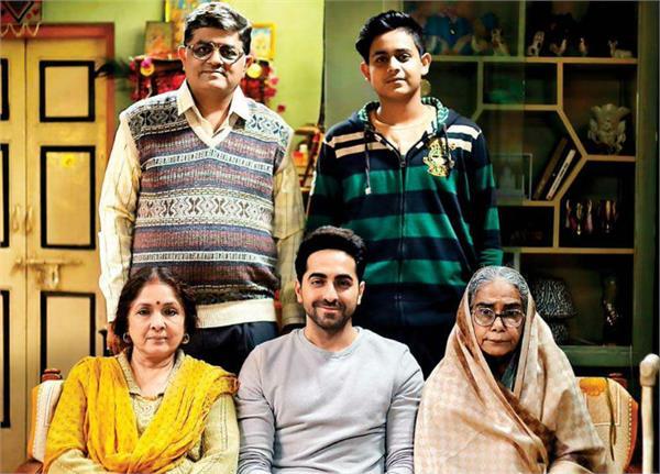 Movie Review : ਕਾਮੇਡੀ ਤੇ ਇਮੋਸ਼ਨ ਨਾਲ ਭਰਪੂਰ ਆਯੁਸ਼ਮਾਨ ਦੀ 'ਬਧਾਈ ਹੋ'