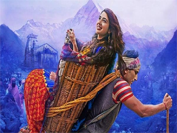 Movie Review: ਕੁਦਰਤੀ ਆਫਤ ਦੀ ਕਹਾਣੀ ਨੂੰ ਬਿਆਨ ਕਰੇਗੀ 'ਕੇਦਾਰਨਾਥ'