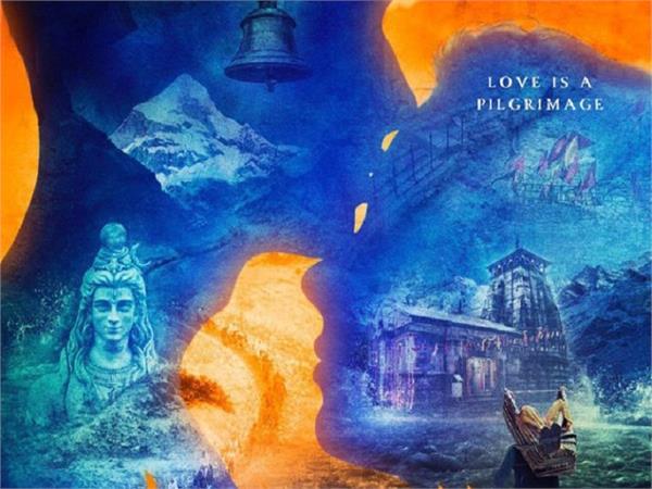 ਕੁਦਰਤੀ ਆਫਤ ''ਤੇ ਬਣੀ ਸਭ ਤੋਂ ਵੱਡੀ ਭਾਰਤੀ ਫ਼ਿਲਮ ਹੈ ''ਕੇਦਾਰਨਾਥ''