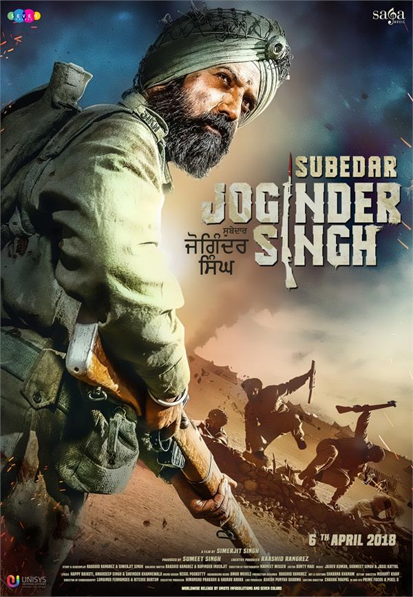 subedar joginder singh trailer spreads like wildfire