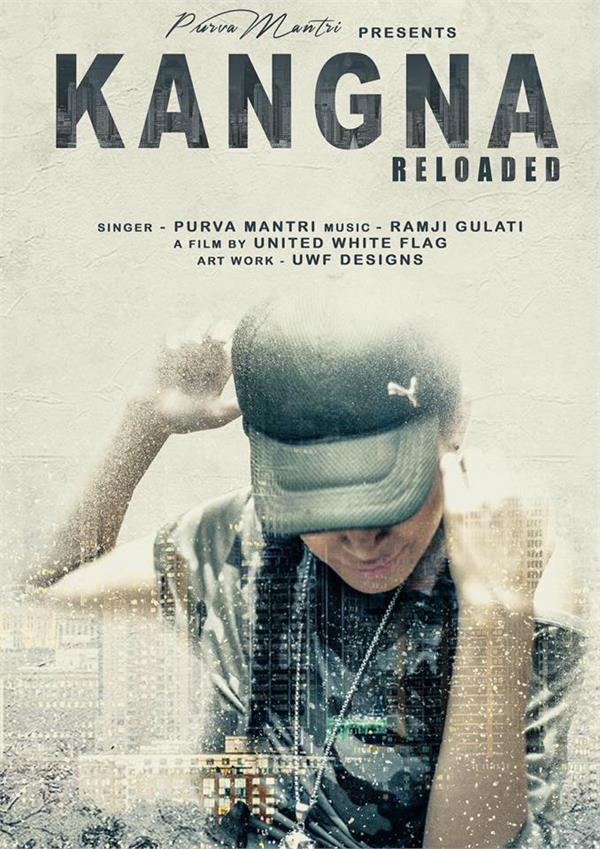 kangna reloaded by purva mantri