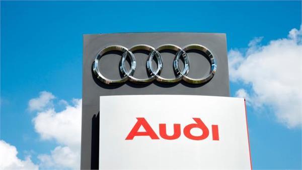 Audi ਭਾਰਤ 'ਚ ਅਪ੍ਰੈਲ ਤੋਂ ਨਹੀਂ ਵੇਚੇਗੀ ਡੀਜ਼ਲ ਇੰਜਣ ਵਾਲੀਆਂ ਕਾਰਾਂ