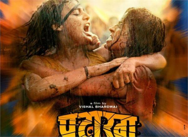 Pataakha Review : ਸੁਨੀਲ ਗਰੋਵਰ ਨੇ ਆਪਣੇ ਜੁਗਲਬੰਦੀ ਨਾਲ ਦੋ ਭੈਣਾਂ 'ਚ ਪਾਈ ਤਕਰਾਰ