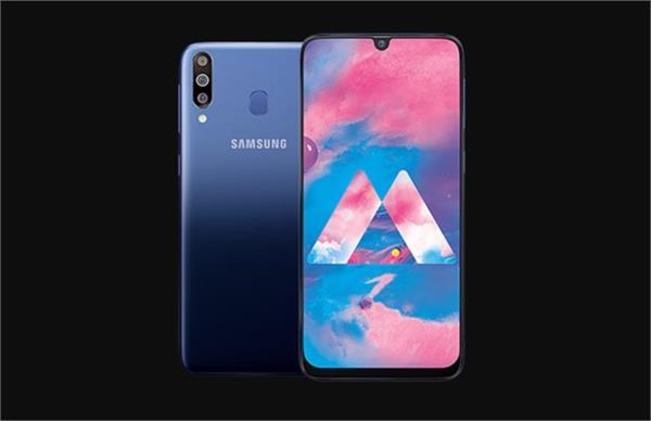 Samsung Galaxy M30 ਦੀ ਅਗਲੀ ਫਲੈਸ਼ ਸੇਲ 22 ਮਾਰਚ ਨੂੰ