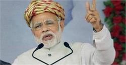 ਜੇਕਰ ਪਾਕਿਸਤਾਨ ਪਾਇਲਟ ਅਭਿਨੰਦਨ ਨੂੰ ਵਾਪਸ ਨਾ ਕਰਦਾ ਤਾਂ ਉਹ 'ਕਤਲ ਦੀ ਰਾਤ' ਹੁੰਦੀ: PM ਮੋਦੀ