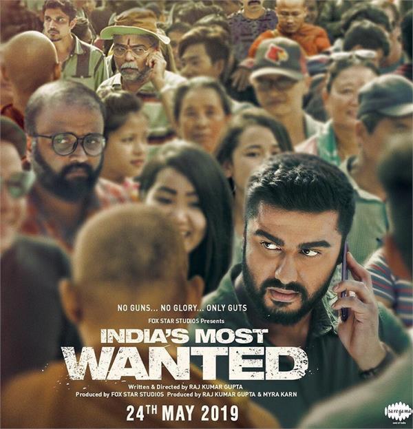 ਅਰਜੁਨ ਕਪੂਰ ਦੀ ''Indias Most Wanted'' ਦਾ ਟੀਜ਼ਰ ਆਊਟ