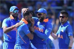CWC 2019 : ਭਾਰਤ ਨੇ ਵਿੰਡੀਜ਼ ਨੂੰ 125 ਦੌੜਾਂ ਨਾਲ ਹਰਾਇਆ