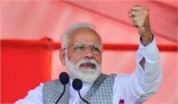ਭਾਰਤ ਨੂੰ 2024 ਤੱਕ ਬਣਾਵਾਂਗੇ 5 ਹਜ਼ਾਰ ਅਰਬ ਡਾਲਰ ਦੀ ਅਰਥਵਿਵਸਥਾ : ਮੋਦੀ
