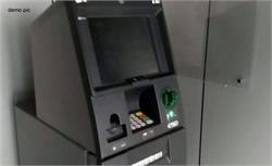 ਡੇਰਾ ਬਾਬਾ ਨਾਨਕ 'ਚ ATM ਨੂੰ ਨਿਸ਼ਾਨਾ ਬਣਾਉਣ ਆਏ ਲੁਟੇਰੇ ਸੀ.ਸੀ.ਟੀ.ਵੀ. ਕੈਮਰੇ 'ਚ ਹੋਏ ਕੈਦ