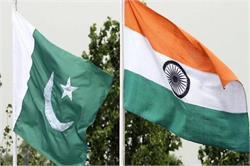 ਭਾਰਤ ਨੇ ਪਾਕਿਸਤਾਨ ਦੇ ਨਵੇਂ ਸਿਆਸੀ ਨਕਸ਼ੇ ਨੂੰ ਦੱਸਿਆ 'ਹਾਸੋਹੀਣਾ'