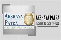 ਅਕਸ਼ੈ ਪਾਤਰ ਸੰਗਠਨ ਨੇ ਭਾਰਤੀ ਬੱਚਿਆਂ ਦੇ ਭੋਜਨ ਲਈ ਜੁਟਾਏ 950,000 ਡਾਲਰ