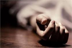 ਘਰ ਦੇ ਮੁਖੀਆ ਦੀ ਕੋਰੋਨਾ ਨਾਲ ਮੌਤ ਹੋਈ ਤਾਂ ਪਰਿਵਾਰ ਦੇ ਤਿੰਨ ਲੋਕਾਂ ਨੇ ਕਰ ਲਈ ਖ਼ੁਦਕੁਸ਼ੀ