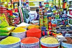 Food Price Index 'ਚ 2014 ਤੋਂ ਬਾਅਦ ਸਭ ਤੋਂ ਵੱਡਾ ਉਛਾਲ ਹੈ, ਲਗਾਤਾਰ 11ਵੇਂ ਮਹੀਨੇ ਵਧੀਆਂ ਕੀਮਤਾਂ