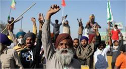 ਪੰਜਾਬ ਦੀਆਂ 32 ਕਿਸਾਨ-ਜਥੇਬੰਦੀਆਂ ਵੱਲੋਂ 550 ਤੋਂ ਵੱਧ ਥਾਵਾਂ 'ਤੇ ਰੋਸ-ਪ੍ਰਦਰਸ਼ਨ