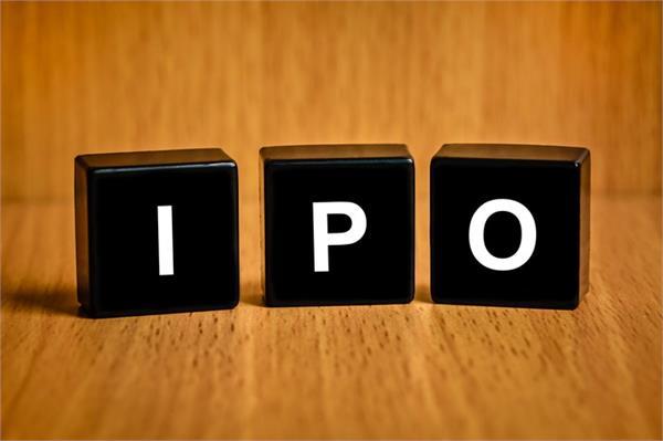 30 ਕੰਪਨੀਆਂ IPO ਤੋਂ ਇਕੱਠਾ ਕਰਨਗੀਆਂ 45,000 ਕਰੋੜ ਰੁਪਏ!