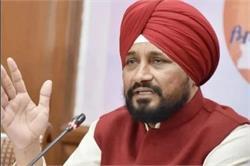 CM ਚੰਨੀ ਨੇ DGP ਨੂੰ ਲਿਖੀ ਚਿੱਠੀ, ਆਪਣੀ ਸਕਿਓਰਿਟੀ ਘਟਾਉਣ ਦਾ ਦਿੱਤਾ ਹੁਕਮ