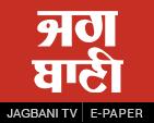 Punjab, Punjab News, Punjabi, Punjabi News – Jagbani