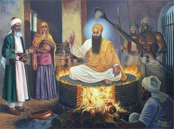 sri guru arjan dev ji  martyrdom