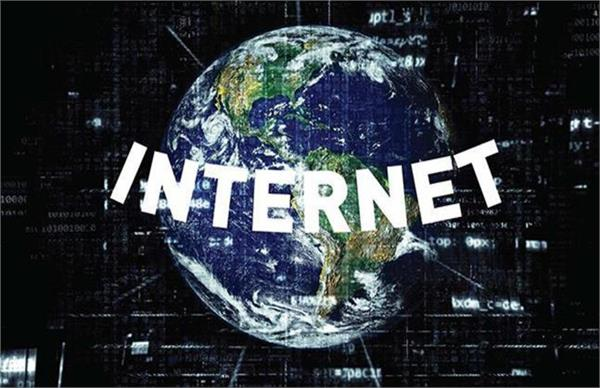 supreme court kashmir 4g internet 7 august