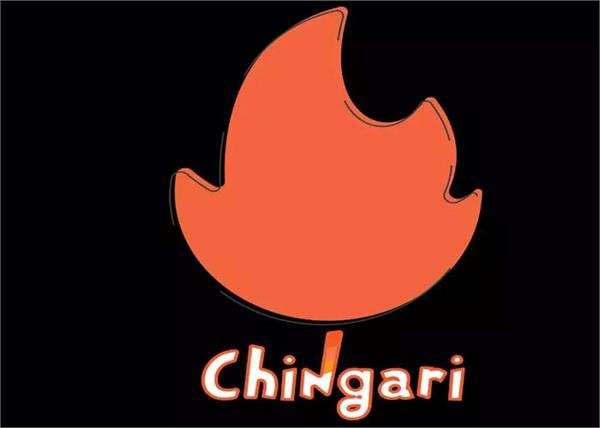 short video sharing app chingari have 38 million users