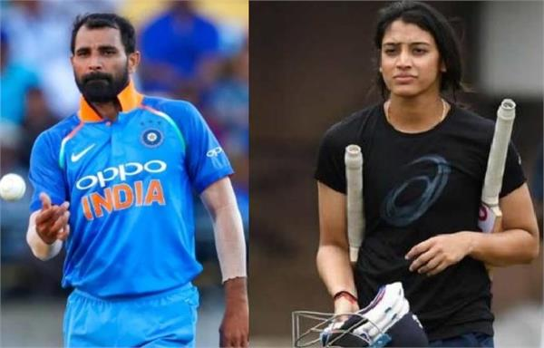 mandhana reveals  shami was lying in bed for 10 days due to the ball  video