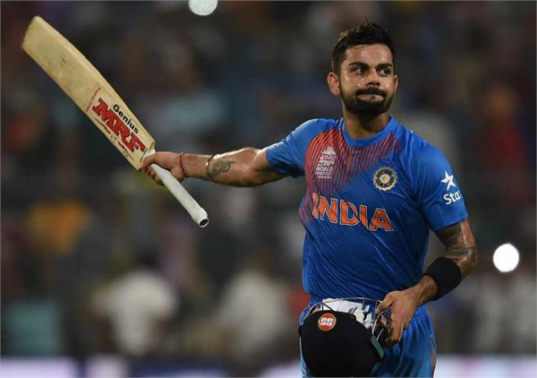 former pakistan cricketer praises kohli