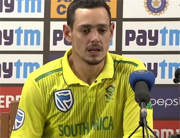 captain de kock statement about the team  s batting