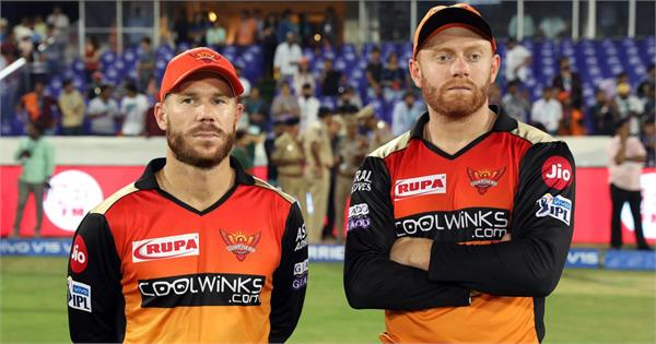 devid warner is new captain of sunrisers hyderabad