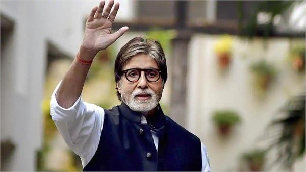 amitabh bachchan admitted to nanavati hospital