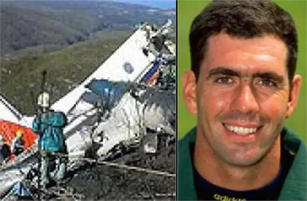 today  controversial captain in cricket history dies in helicopter crash