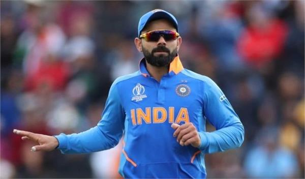 whether pant would get a chance today