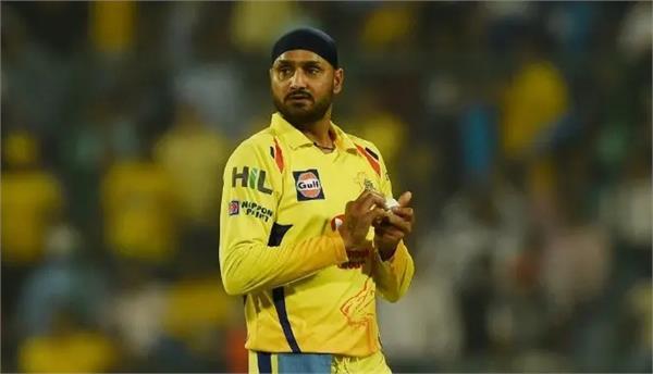 harbhajan sigh can say goodbye to cricket