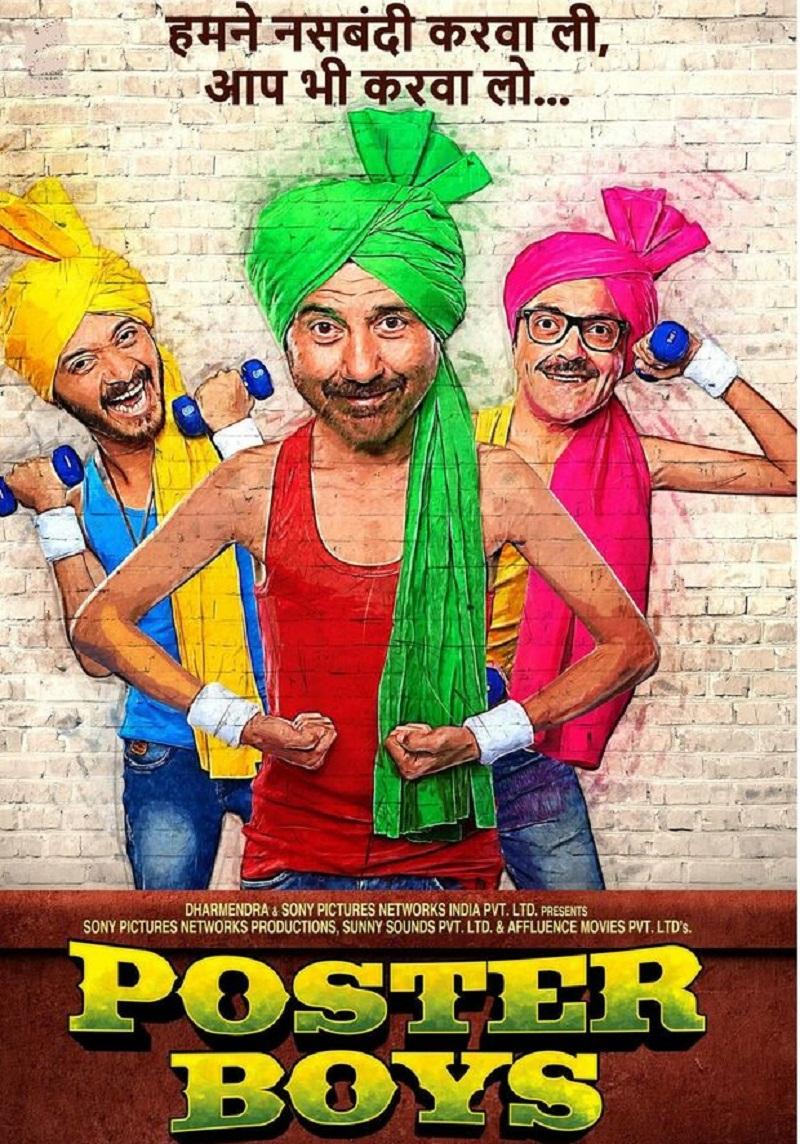 Punjabi Bollywood Tadka,sunny deol movies photo,ਸੰਨੀ ਦਿਓਲ ਮੂਵੀਜ਼ ਫੋਟੋ