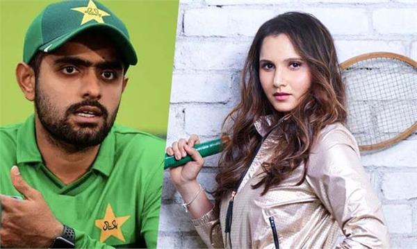 babar chose pakistani cricketer wife his favorite bhabhi sania mirza angry