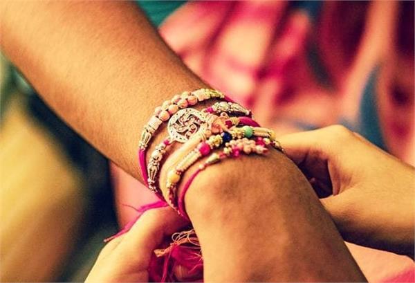 rakshabandhan  siblings  love  relationship