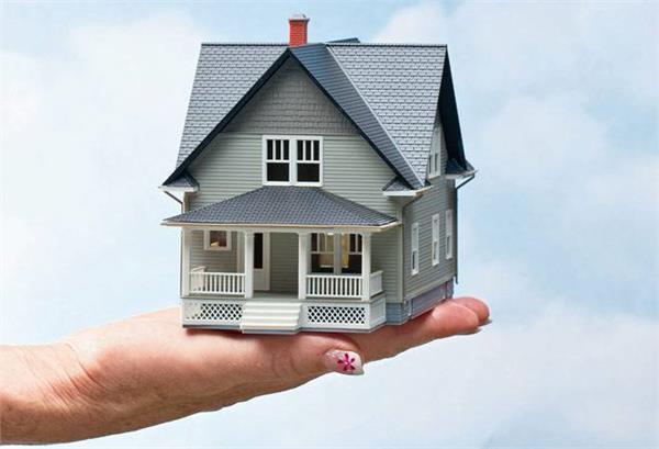 buying home loan