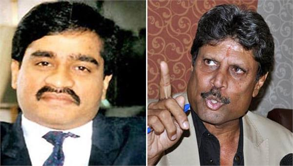 when kapil dev kicked dawood out of the dressing room