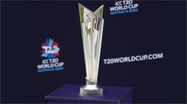 t20 world cup can be canceled due to corona virus