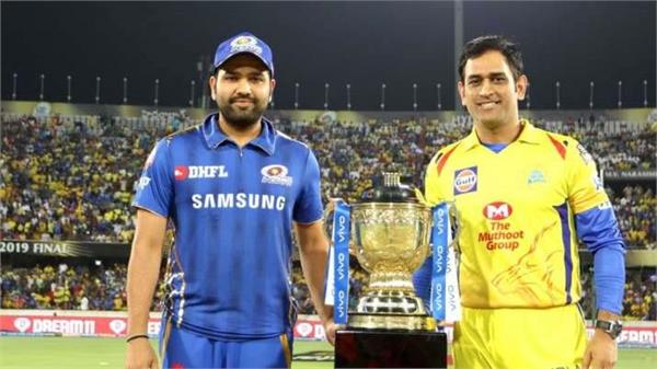 if t20 world cup is postponed then ipl 2020 will start from september 26