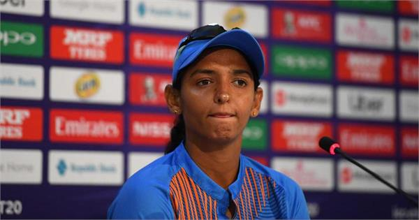 winning the t20 world cup will be a big achievement for us   harmanpreet