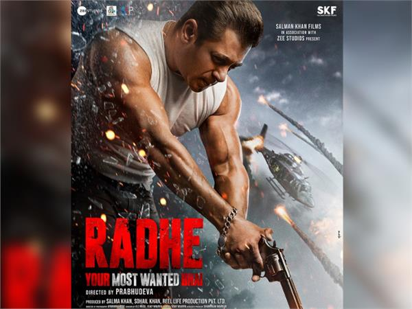 salman khan reveals release date of   radhe