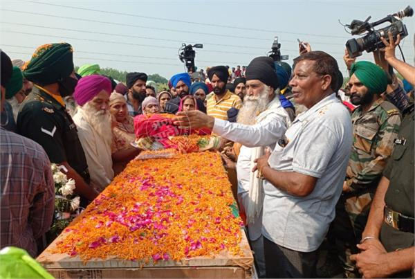 gajjan singh martyrdom