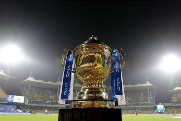 ipl 2020 can canceled due to coronavirus report