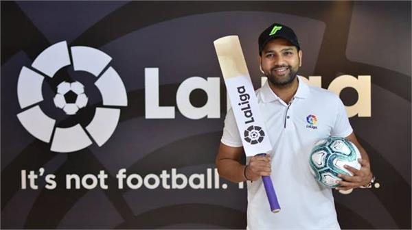 rohit is the first brand ambassador of la liga made in india