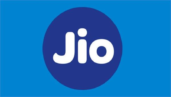 check if corona virus is or not  at home with this app of jio