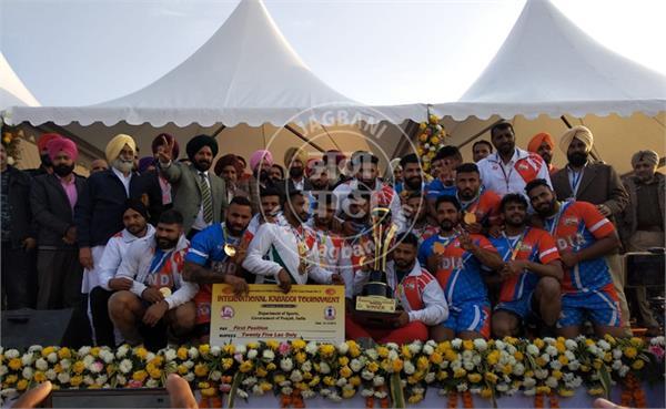world kabaddi cup ends with india becoming world kabaddi champion